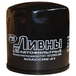 2101-1012005-20А, ЛААЗ