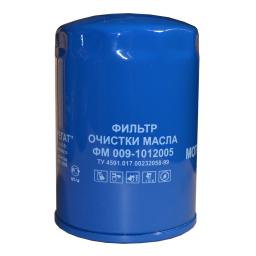 Фильтр очистки масла ФМ 009-1012005, ЛААЗ (Ливны)
